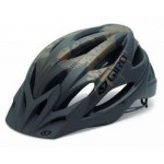 Giro Xar Helmet Matte Brown Cloud Nine Small - Closeout