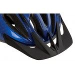 Giro Atlas 2 Visor Replacement